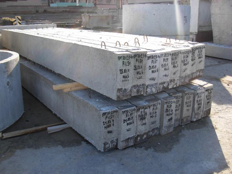 прогон бетон